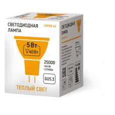 Светодиодная лампа MR16-5W-230-3000K-GU5,3-390лм тепло-белая SWEKO