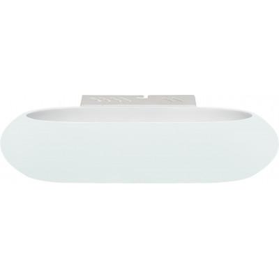 Светильник светолдиодный настенный HL855L - 5Вт, 4000К, Белый, Horoz El