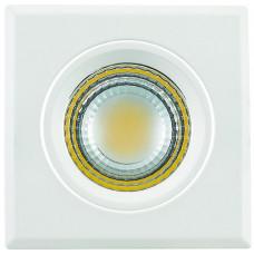 Светодиодный встраиваемый поворотный светильник  HL6701L 5W 2700К Белый