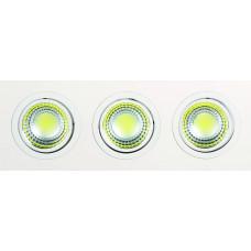 Светодиодный встраиваемый поворотный светильник  HL6703L 3*5W 6500К Белый