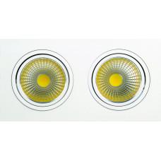 Светодиодный встраиваемый поворотный светильник  HL6712L 2*10W 2700К Белый