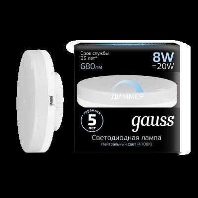 Лампа Gauss LED GX53 8W 4100K диммируемая