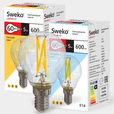 Светодиодная лампа прозрачная ШАР 17LED-G45-5W-230-3000K-E14-600Лм SWEKO