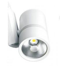 Трековый светодиодный светильник FТ 91 10Вт 3000K угол 38 белый