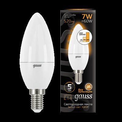 Лампа Gauss LED Свеча E14 7W 3000К Step dim