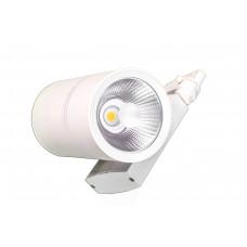 Трековый светодиодный светильник FТ 91 30W 2700Лм 3000K угол 38 белый
