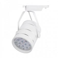 Трековый светодиодный светильник KXZ-TL01251 - 12Вт, 3000К, 900Лм, 30гр, φ100*H130 белый