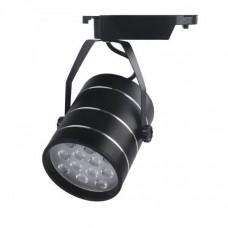 Трековый светодиодный светильник KXZ-TL01251 - 12Вт, 3000К, 900Лм, 30гр, φ100*H130 черный