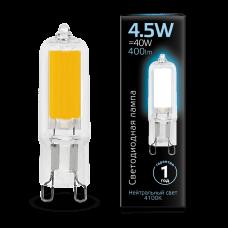 Лампа Gauss LED G9 AC220-240V 4.5W 4100K Glass