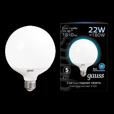 Лампа Gauss LED G125 E27 22W 4100K