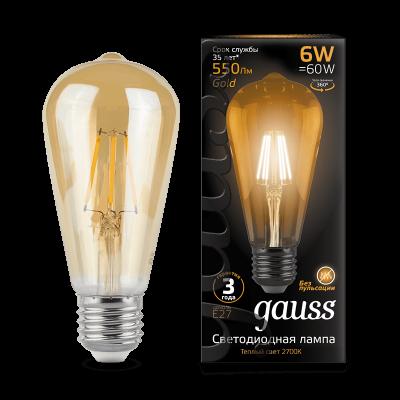 Лампа Gauss LED Filament ST64 E27 6W Golden 2400К
